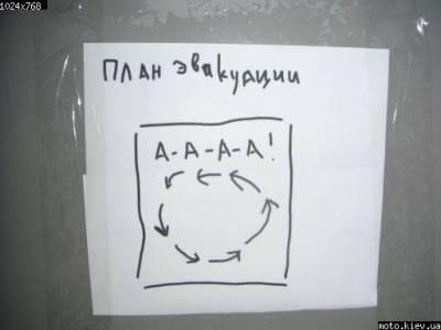 Смешные картинки ХД...))))) 2194366