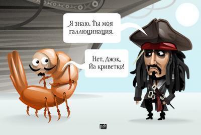 Смешные картинки ХД...))))) 9773890